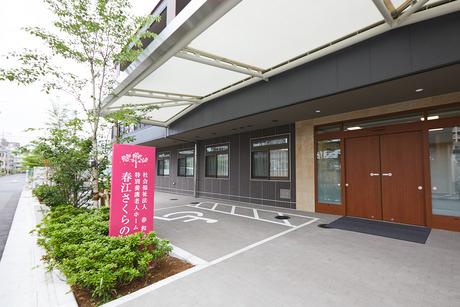 特別養護老人ホーム【春江さくらの杜】で新たなキャリアをスタート