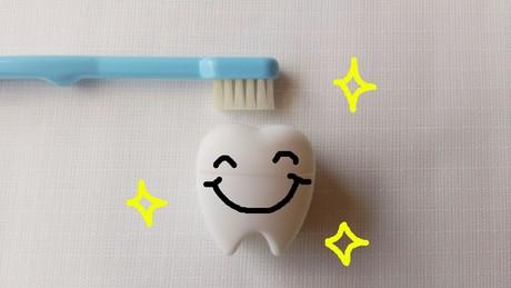 【川口さくらデンタルクリニック】歯科助手&事務を募集!