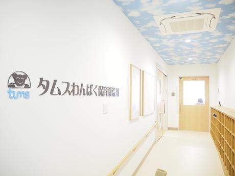 【2020年4月OPEN】保育士第2期募集!