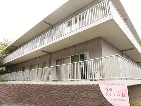 桐和会グループが運営する特別養護老人ホーム〈川口さくらの杜〉ケアマネージャーを募集!
